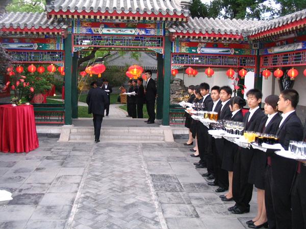 China Waiters